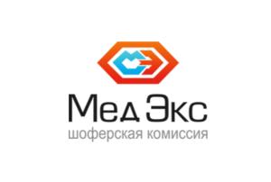 Продвижение сайта Шоферской комиссии МедЭкс