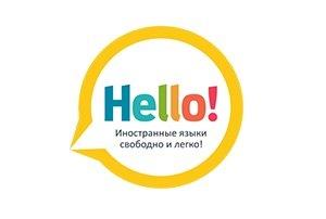 Продвижение сайта школы иностранных языков Hello!